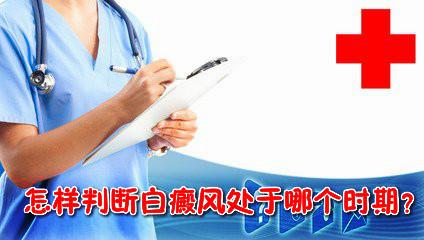 诊断2.jpg